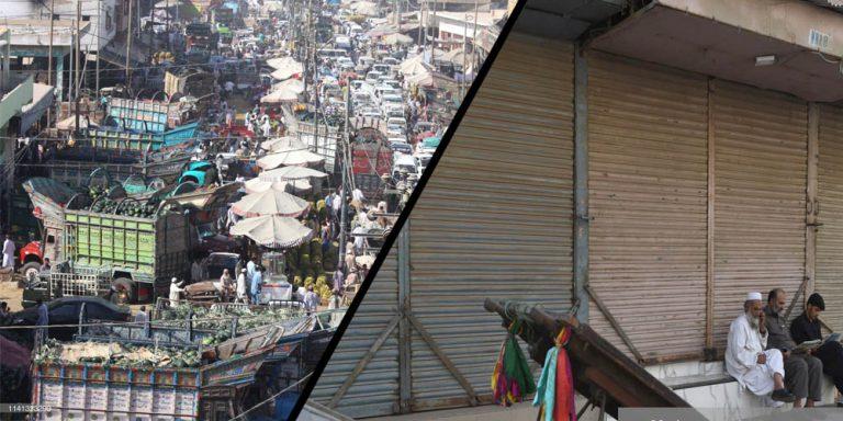 Traders Karachi