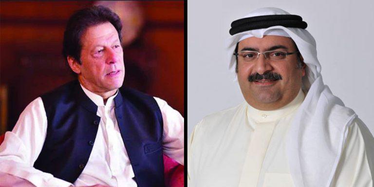 Imran Khan calls Bahrain King