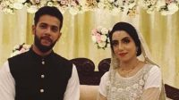 Imad Wasim's wedding picture goes viral