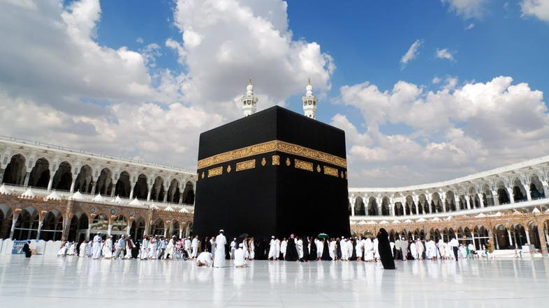 Saudi Arabia is set to unify the price for Hajj and Umrah