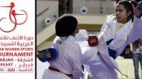 Arab Women sports tournament