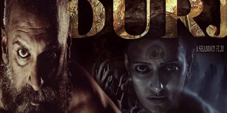 Image result for Durj cover pakistani