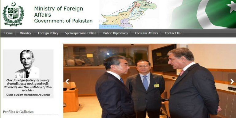 FM to bear upgradation cost of FO website