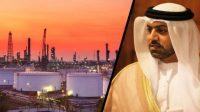 UAE to invest $5 billion in Pakistan refinery project soon