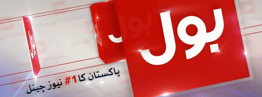 BOL News - Latest News, Breaking News, Pakistan News, News