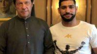 boxer aamir khan and imran khan