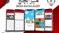 """CM KP launches """"Mera Bacha Alert"""" to tackle unfortunate incidents"""