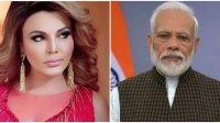 Rakhi Sawant demands a unique gift from PM Modi