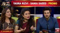 Sania Saeed lashes out at Pakistani directors