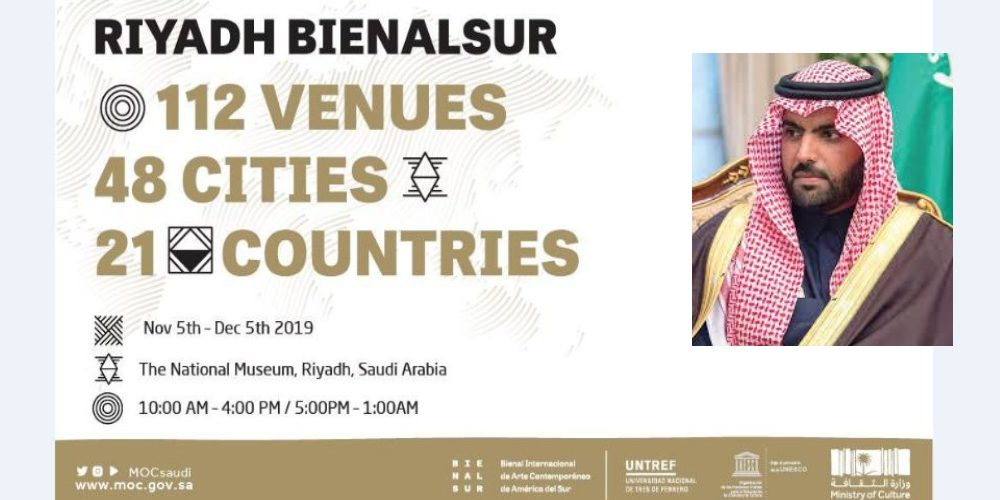 "KSA to host the greatest cultural event ""BIENALSUR 2019"""
