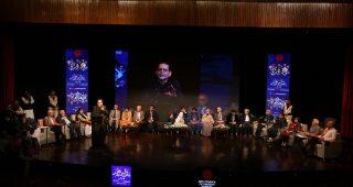 aalmi urdu conference