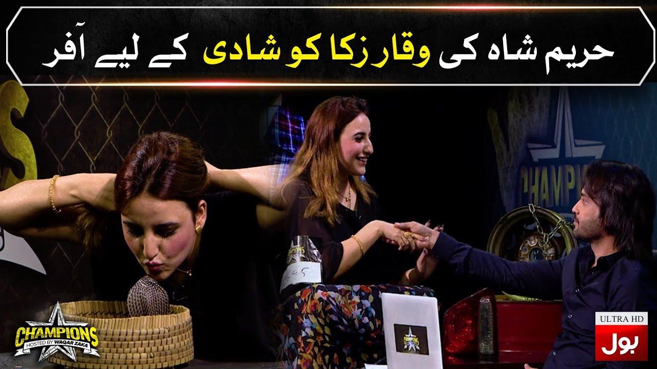 Hareem Shah proposed Waqar Zaka in Champions With Waqar Zaka Show