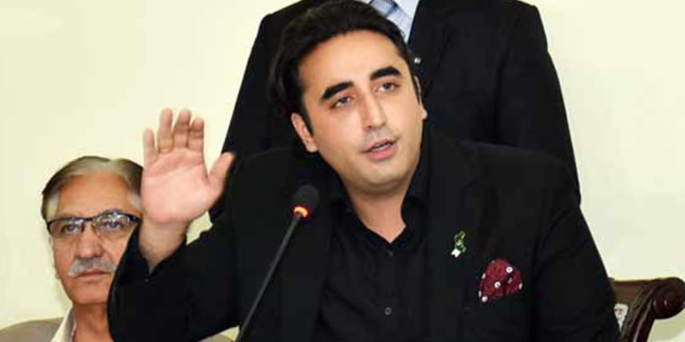 PPP Chairman Bilawal Bhutto Zardari takes a jibe at PTI