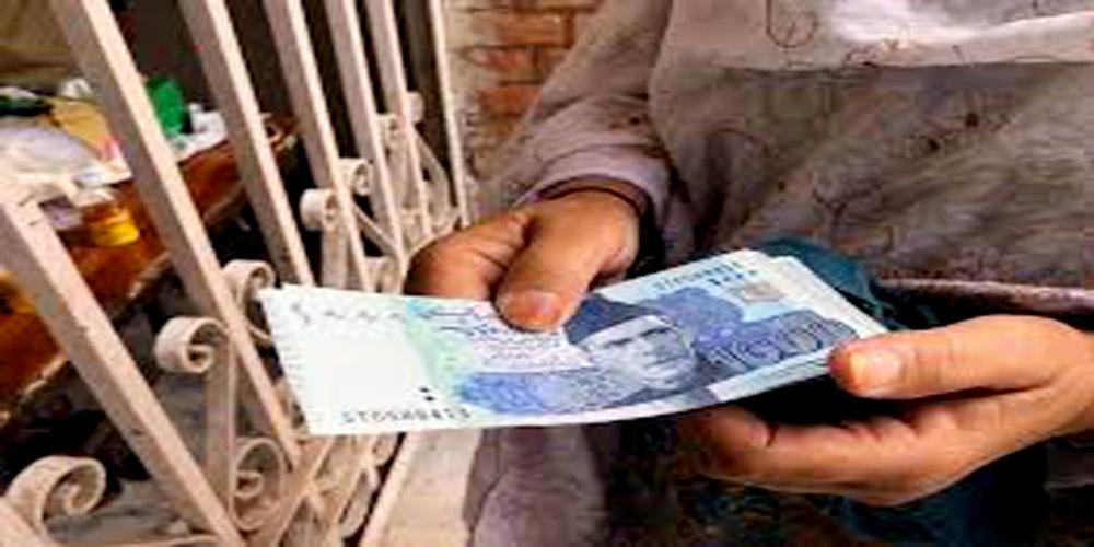 Ehsaas Emergency Cash Programme Registration
