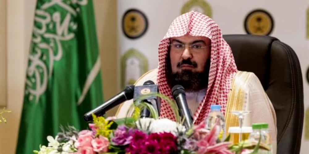 Sheikh Al-Sudais