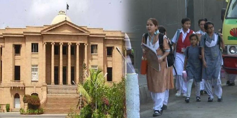 Sindh High Court suspends Sindh govt's order to reduce school fee