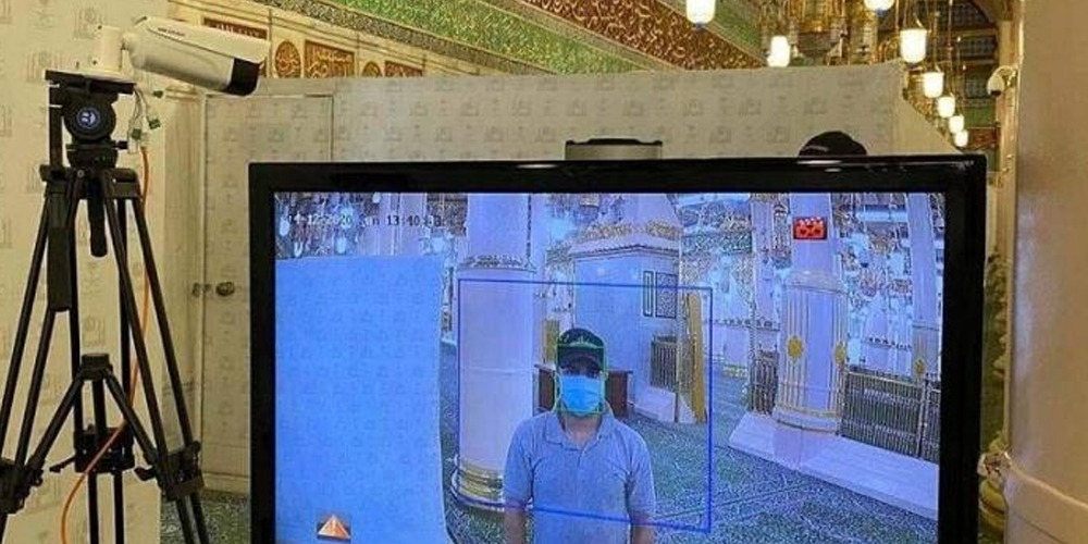 COVID-19: Saudi Arabia installs thermal camera at Prophet's Mosque