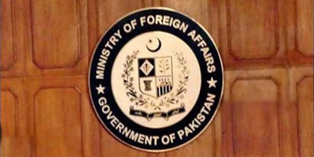 Pakistan to receive IAEA's nuclear tech-based coronavirus testing equipment