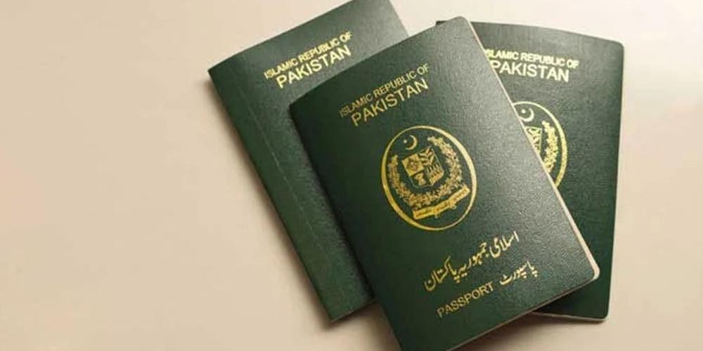 Coronavirus: Passport expiration date extended till June