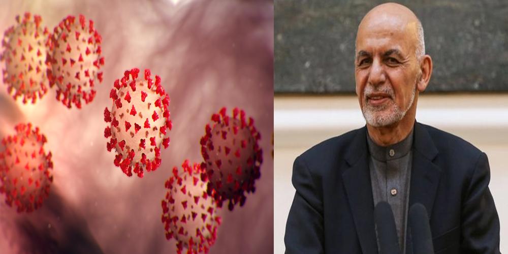 Ashraf Ghani Coronavirus