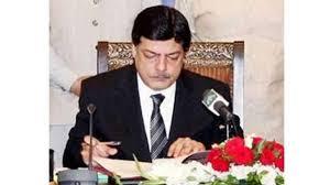 Chief Secretary Punjab